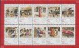 AUS SG3158a 200 Years of Australia Post sheetlet